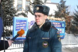 А.В.Иванов