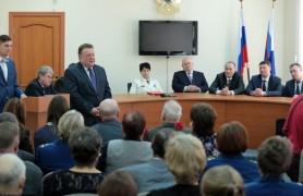 День работника прокуратуры РФ (5)