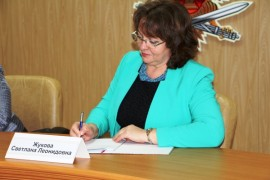 Соглашение омбудсменов с УФСИН подписано в Биробиджане (1)