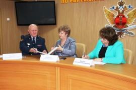 Соглашение омбудсменов с УФСИН подписано в Биробиджане (2)