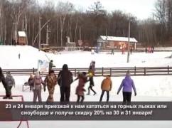 """Горнолыжный комплекс """"FOMA"""" (Коньки)"""