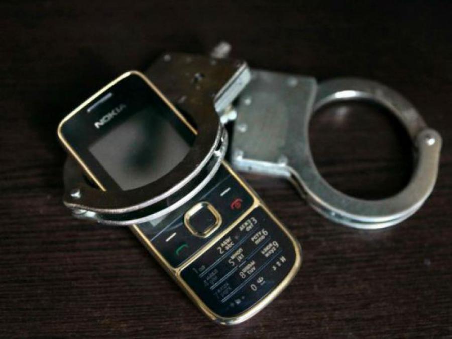 теперь-то уголовное дело кража сотового телефона знали формы