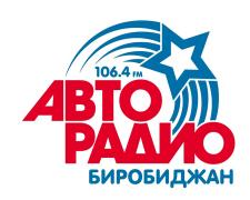 АВТО РАДИО. с обводкой