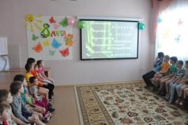 Детский кинолекторий напомнил о нравственных ценностях (1)