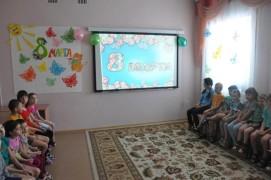 Детский кинолекторий напомнил о нравственных ценностях