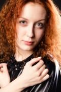 Екатерина Проходцева представит ЕАО на втором конкурсе звезд