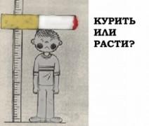 Курящий школьник подвел семью под штраф в 500 рублей
