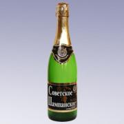 Настоящее шампанское    Фото из открытых источников