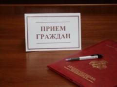 Прием граждан провела прокуратура Ленинского района