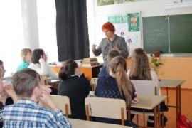 Школьников научили бороться с ПАВ (4)