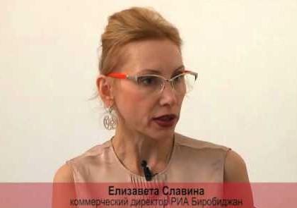 Интервью ( Елизавета Славина. О компании, теле и радио проектах)
