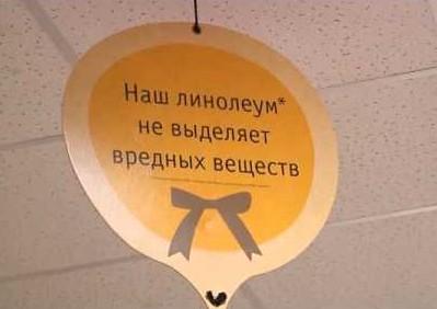 """Мир Вещей ( магазин """"Айсберг""""Широкий выбор кафельной плитки, линолеума..)"""