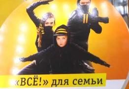 """Обновленный офис компании"""" Билайн"""" ул. Советская, 70б"""