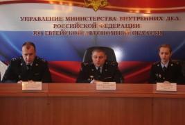 Президиум пресс-колнференции