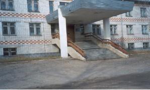 Районная больница в селе Амурзет