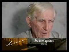 Лехаим (выпуск 132)( Анатолий Горбунов ЗСТ)