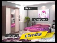 """Мир вещей (салон """"ЕВРОСТИЛЬ"""")"""