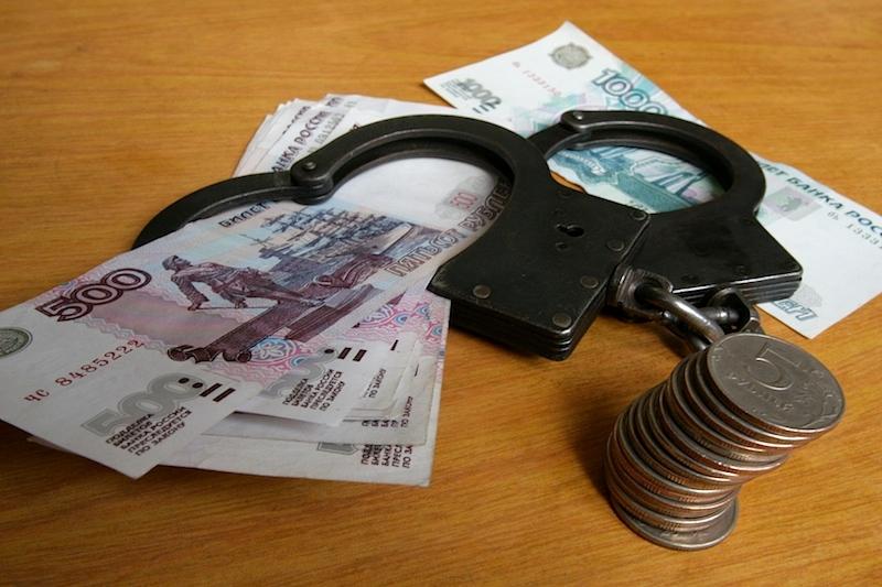 конфискация по экономическим преступлениям что