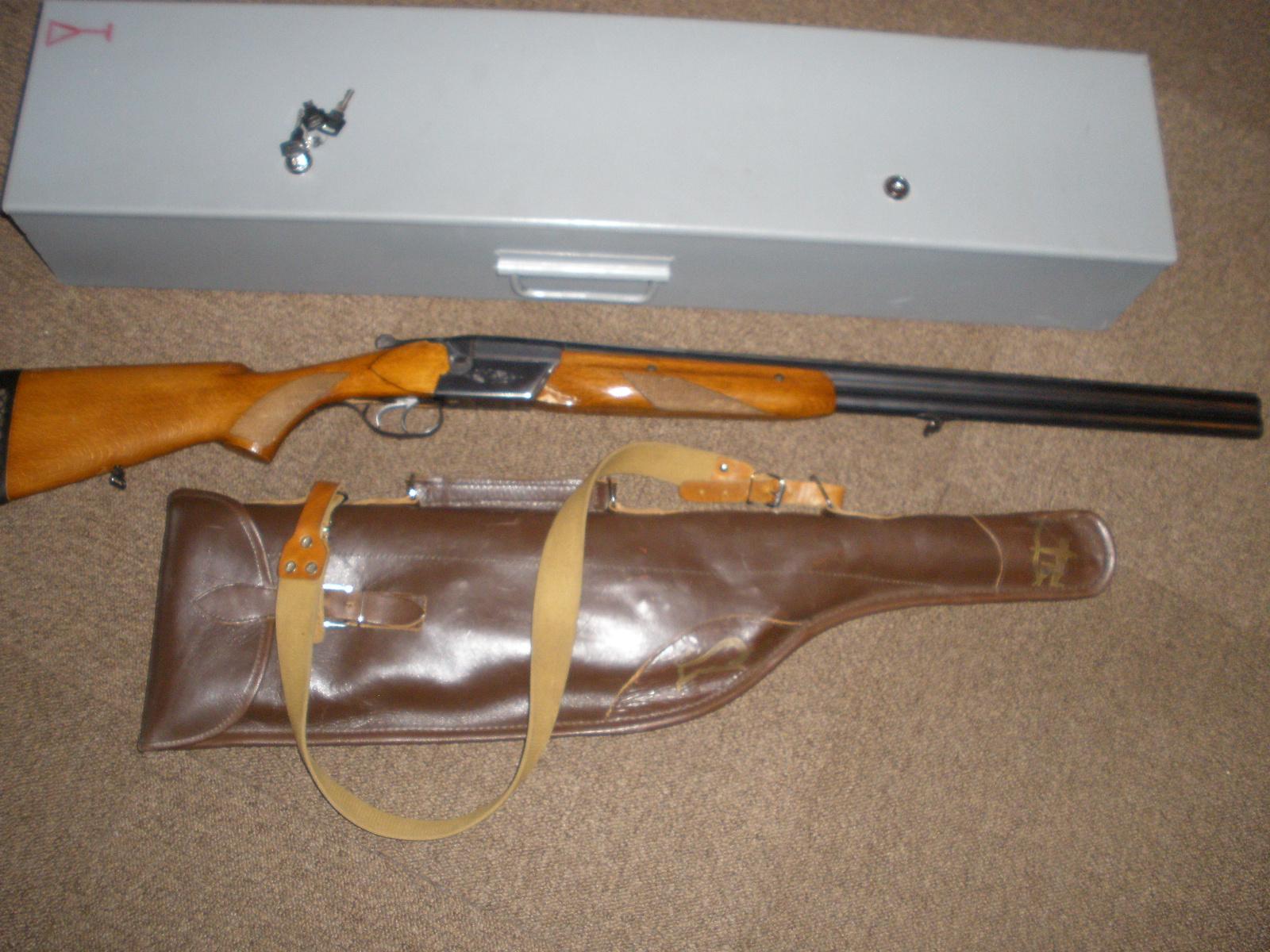 Как сделать разрешение на охотничье ружье в украине