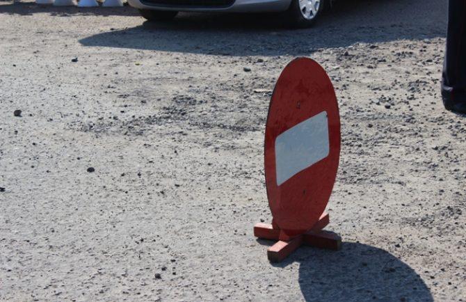 Дороги перекроют в центре Биробиджана в воскресенье, 28 мая