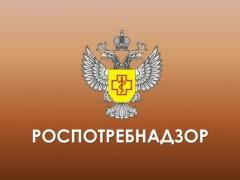 Роспотребнадзор формирует Общественный совет (8)