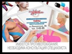 """Будь Здоров ( выпуск 56) (Центр восточной медицины """"Гармония"""")"""
