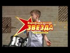 """Конкурс талантов """"Биробиджанская Звезда"""" (отборочный тур 2 выпуск)"""