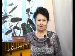 Лехаим ( выпуск 101)  (Тамара Бирюкова, Юлана Шульженко, Лидия Глушак)