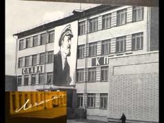 Лехаим ( выпуск 15)  ( Иосиф Беккерман, Блюма Прозоркевич, Николай Березный)