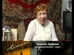 Лехаим (выпуск 17) (Валерий Гуревич,Евдокия Куликова,Михаил Клименков)
