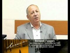 Лехаим (выпуск 19) (Валерий Резниченко,Валерий Гуревич, Мария Рак)