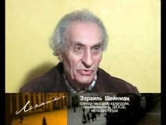 Лехаим ( выпуск 30) (Марк Кауфман, Эзраиль Шейнман, Семен Шумейко)