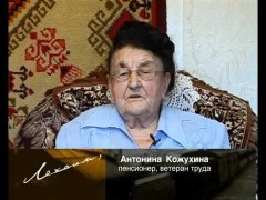 Лехаим ( выпуск 40) (Антонина Кожухина, Мария Бурженская, Израиль Бейзер )