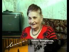 Лехаим ( выпуск 49) (Бронислава Винник, Любовь Володарская, Мэри Гасышова)