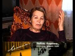 Лехаим ( выпуск 76) (Раиса Цинкер, Олег Хорошко, Любовь Бумагина)