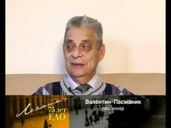 Лехаим ( выпуск 9)( Владимир Компаниец, Валентин Пасманик)