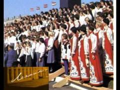 Лехаим ( выпуск16 )( Борис Косвинцев, Валерий Гуревич,Софья Таёкина, Михаил Клименков)