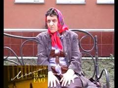 Лехайм ( выпуск 14) (Роман Файн, Вера Лопухина, Валентин Пасманик)
