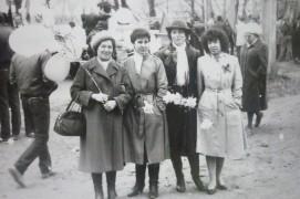 9 мая 1985 Биробиджан