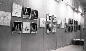 Биробиджан Музей современного искусства Выставка проектов памятника бедитель так и не был назван и осуществление проекта отодвинулось на четверть века
