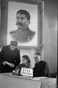 Биробиджан Начало пятидесятых Выборы в Верховный Совет РСФСР Фото Ю.Косвинцева