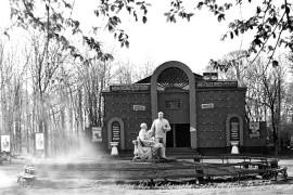 Биробиджан Парк культуры и отдыха Пятидесятые годы Фото Ю.Косвинцева