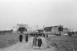 Биробиджан Пятидесятые Ярмарка и местная ВДНХ Фото Ю.Косвинцева