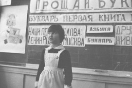 Биробиджан Школа №9 Восьмидесятые