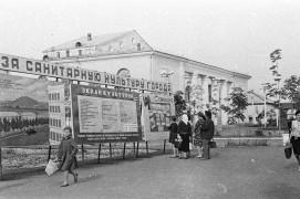 Биробиджан Семидесятые Фото Ю,Косвинцева