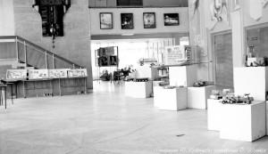 Биробиджан ЦДТ Восьмидесятые Выставка технических достижений учащихся области Фото Ю.Косвинцева