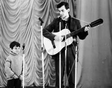 ДВ фестиваль бардовской песни 80 годы