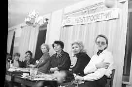 Клуб культтпросветчик КПУ 80 годы