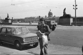 Ленинград 1976 Университетская набережная 11 Приехал на экзамен ро античному искусству