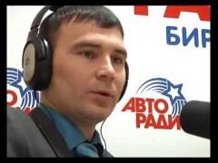 Авторадио в курсе ( Павел Копылов, Главный санитарный врач ЕАО)